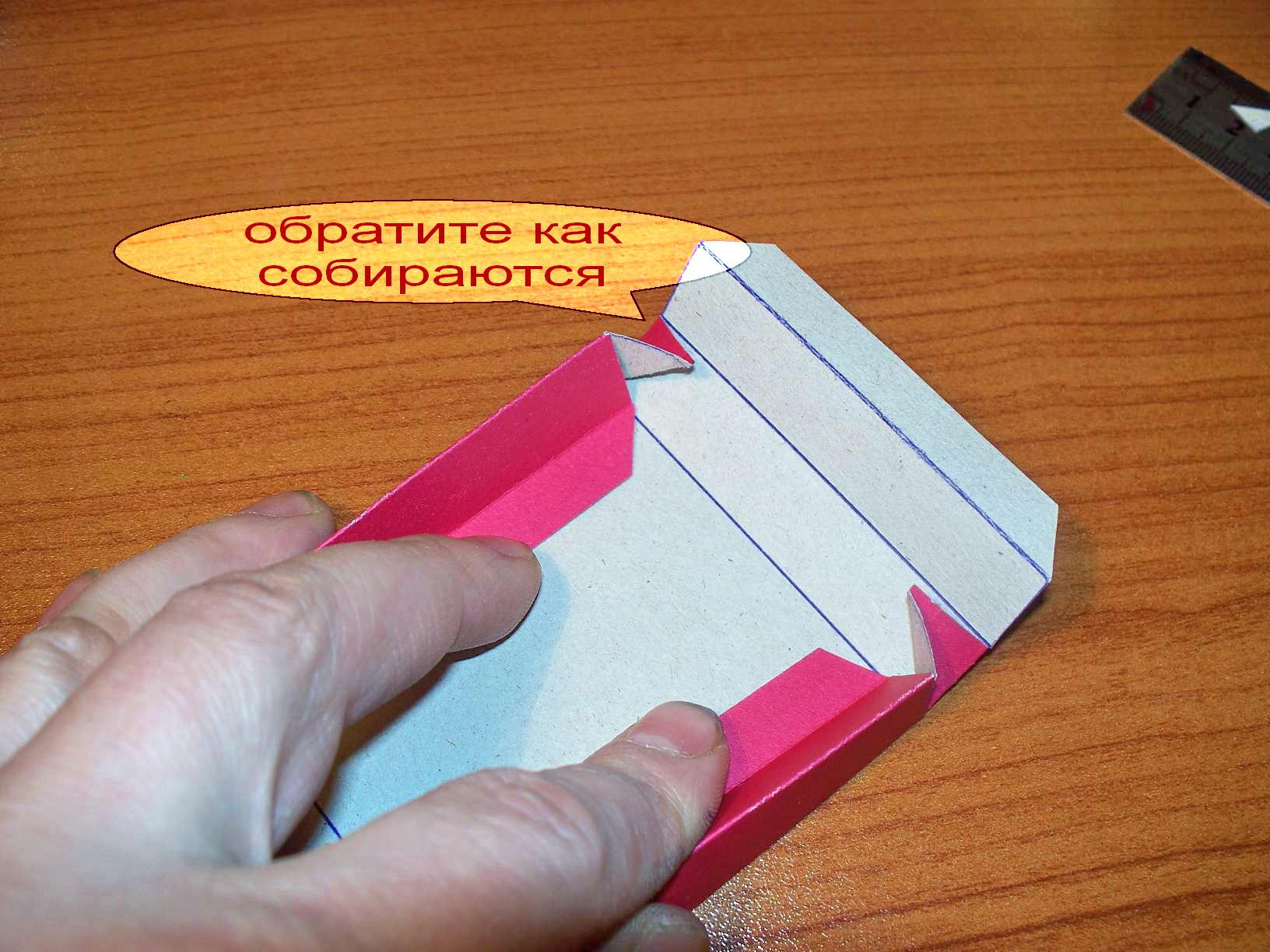 Коробочка своими руками для флешки