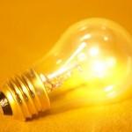 Как сделать своими руками освещение
