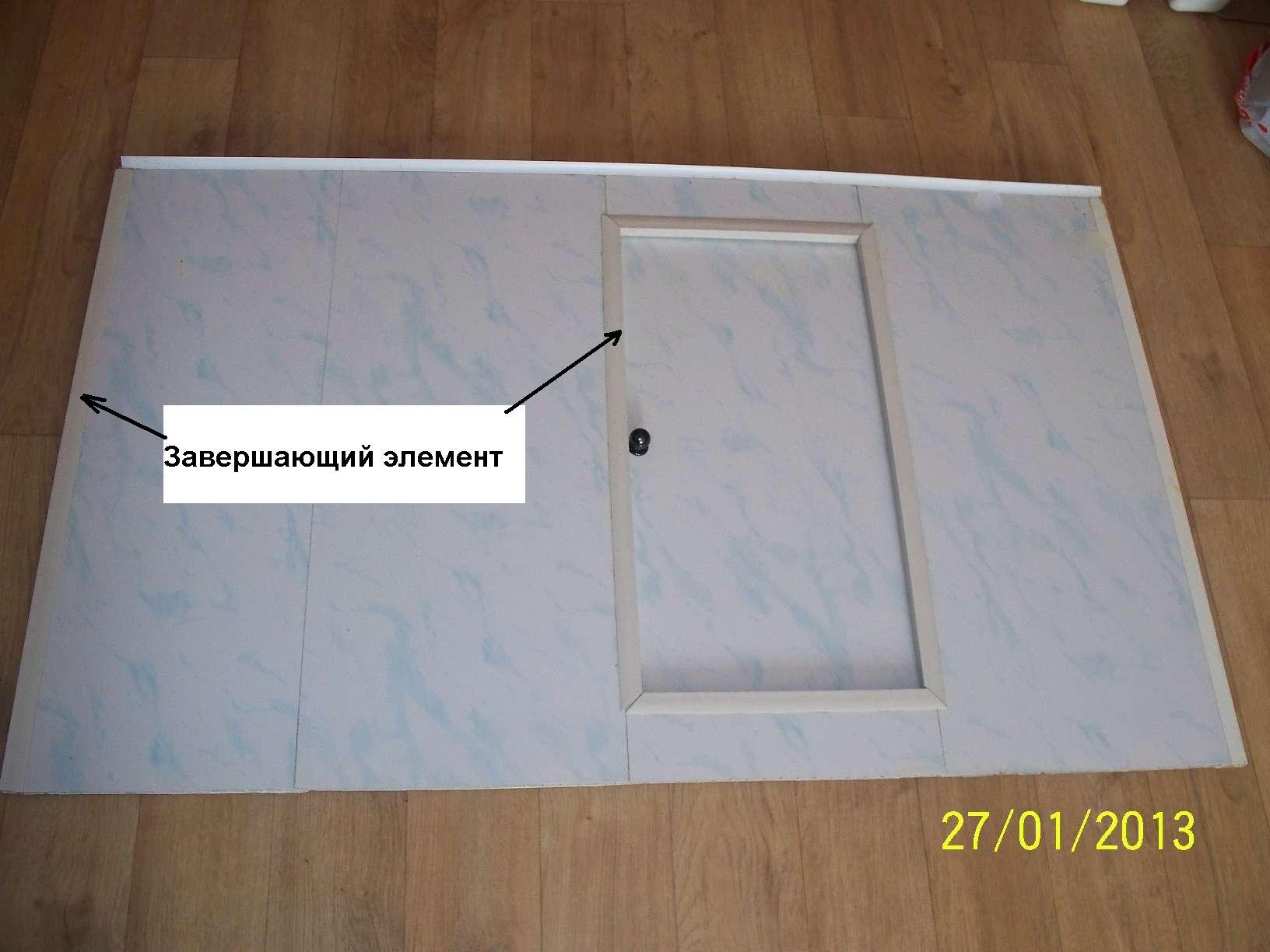 Экран под ванну своими руками из пвх панелей